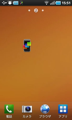 automatic wallpaper changer 3 screenshot 2