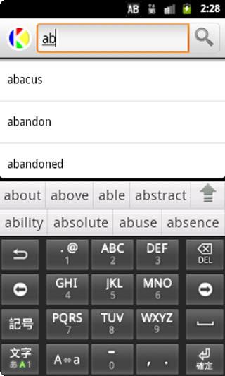 English to Marathi Dictionary screenshot 1