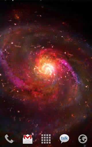 Galactic Core Live Wallpaper screenshot 2