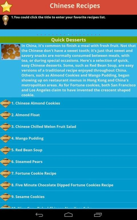 Chinese Recipes screenshot 9