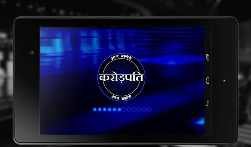 Aap Banoge Crorepati-Hindi screenshot 1