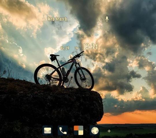 Wallpaper, ikon Bike Trip screenshot 1