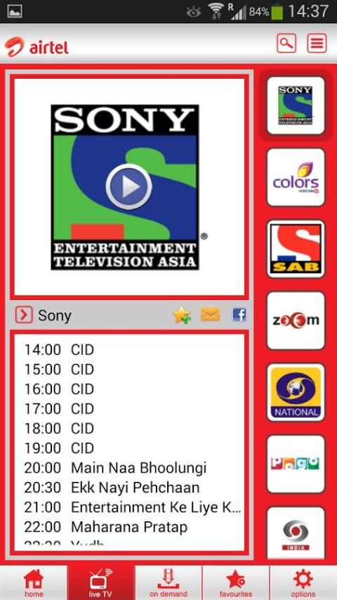 airtel pocket TV screenshot 2