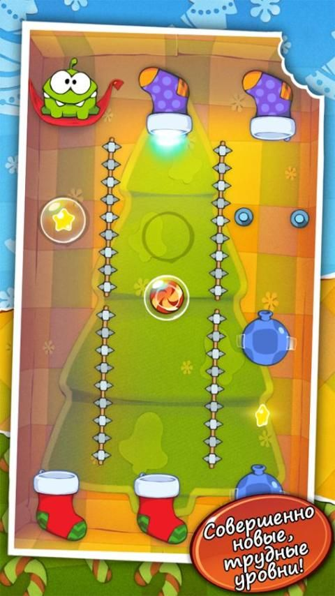 Cut the Rope: Holiday Gift screenshot 2