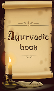 Ayurvedic Book screenshot 1