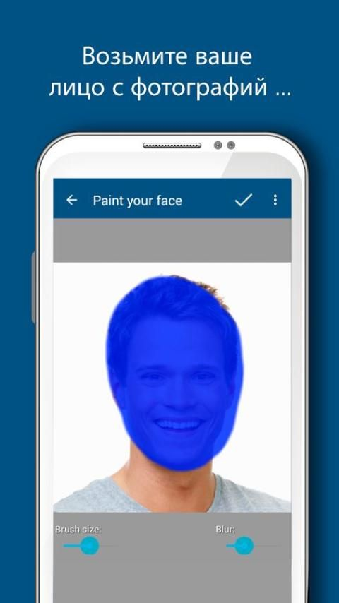 PhotoFacer screenshot 19