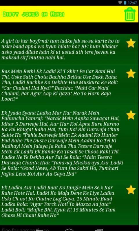 Dirty jokes in Hindi screenshot 7