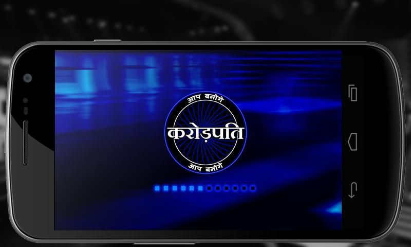 Aap Banoge Crorepati-Hindi screenshot 5