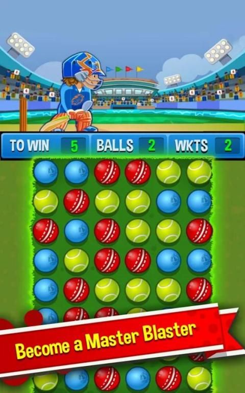 Cricket Rockstar : Multiplayer screenshot 4