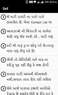 DP and Status for Whatsapp screenshot 7