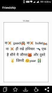 DP and Status for Whatsapp screenshot 8