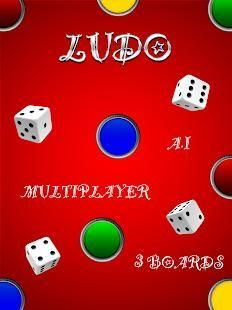 Ludo MultiPlayer HD - Parchis screenshot 10